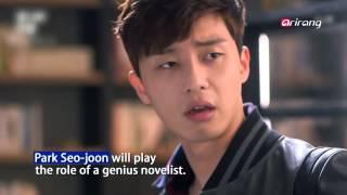 Video Showbiz Korea-PARK SEO-JOON TO STAR IN KILL ME HEAL ME   배우 박서준 드라마 ′킬미 힐미′ 출연 확 download MP3, 3GP, MP4, WEBM, AVI, FLV Maret 2018