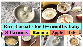 Rice Cereal Recipe ( for 6+ months baby ) with 3 flavours - Apple Banana Date  6months babyfood