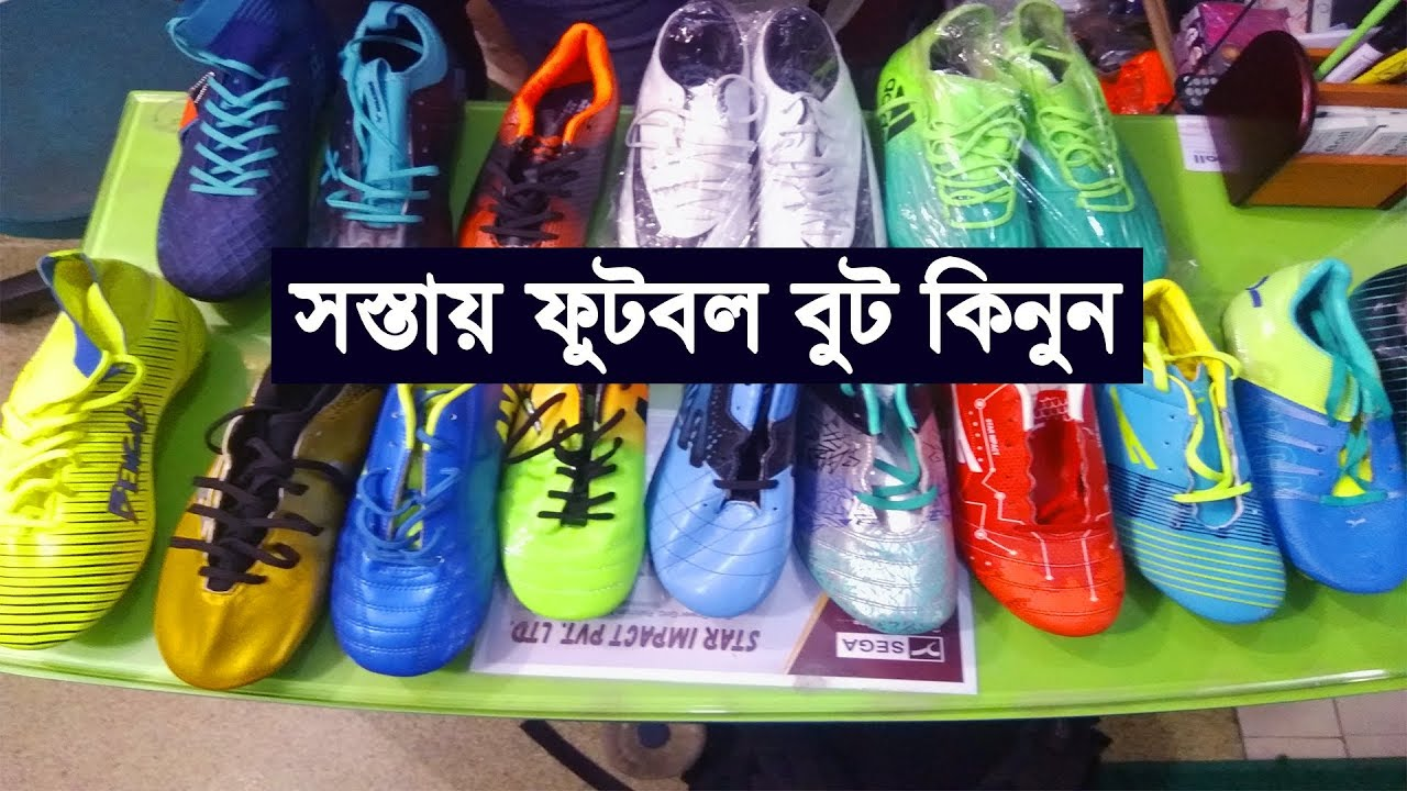 Buy Football Boots At Wholesale Price