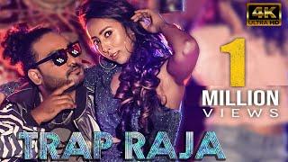 TRAP RAJA|Sunny Austin|Dhee Aishwarya|Sachin T.E|Suku Master|Telugu Songs 2020
