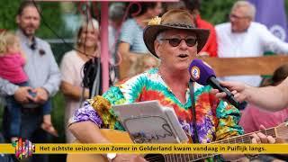 Beelden uit de Regio - Zomer in Gelderland - Puiflijk