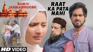 Raat Ka Pata Nahi Song New Hindi Movie | Ram Ki Janmabhoomi | Najneen Patni, Rajveer Singh