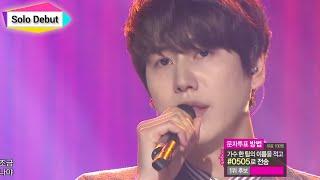 Gambar cover [Solo Debut] KYUHYUN - At Gwanghwamun, 규현 - 광화문에서, Show Music core 20141115
