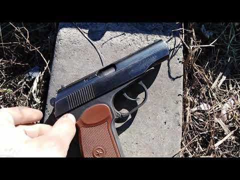 Нашёл настоящий пистолет. Шок. Нашёл боевой ПМ в траве.