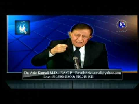 DR. AZIZ KAMALI MEDICAL SHOW #4 4/1/17 HOSTED BY ARIANA AFGHANISTAN INTERNATIONAL TELEVISION