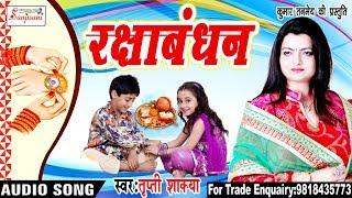 shakya-new-hindi-song-2018