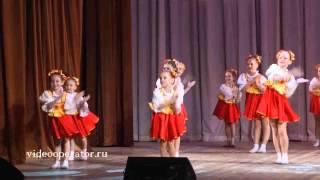 Download Студия танца РИОЛИС   По малину в сад пойдем Mp3 and Videos