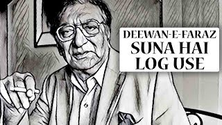 Ahmed Faraz Ghazal Suna Hai Log Use Deewan E Faraz S 01 EP01
