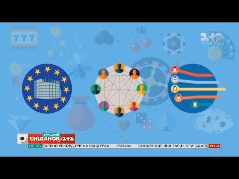 У Дубліні відновилася робота Університету Європейської асоціації державних і ТОТО лотерей