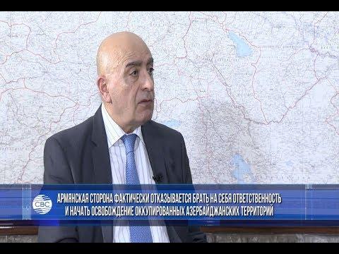 Армения фактически отказывается