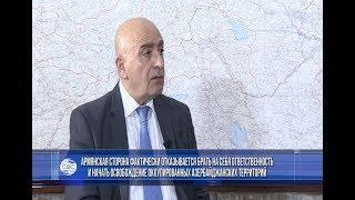 Армения фактически отказывается брать на себя ответственность и освобождать оккупированные земли