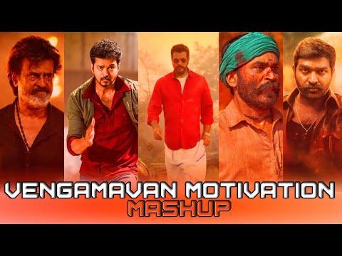 Full Download] Vengamavan Mass Motivational Mashup Tamil
