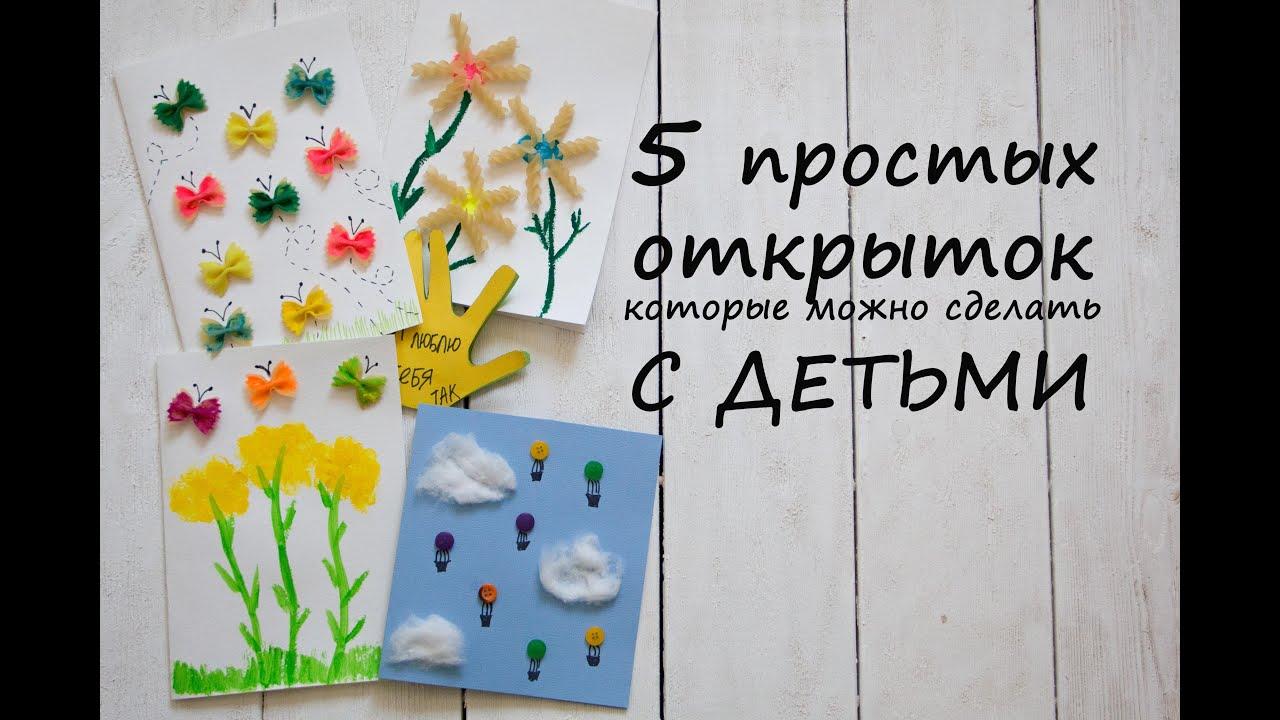 Как сделать открытку с днём рождения маме