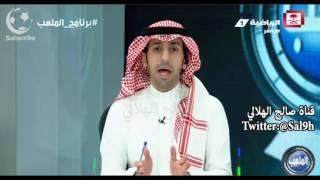 """مقدمة فخمه لمحمد خاتم  : صراع سامي الجابر وجمهور الهلال """"أغدا ألقاك"""" !"""