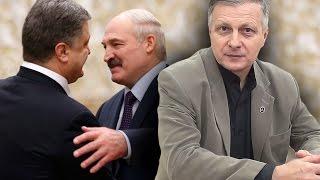 Пякин В. В. Лукашенко на Минской встрече(Рубрика сайта: http://fct-altai.ru где Пякин В. В. отвечает на вопросы, заданные непосредственно на сайте или канале......, 2015-02-18T03:43:03.000Z)