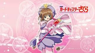 Cardcaptor Sakura OST - Fuuin-kaijo (Release)