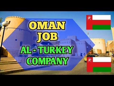 Job In OMAN 2019 || AL - Turkey Company || Direct CV Selection Job || Gulf Job Requirement