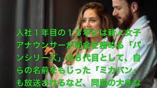 このビデオは ライアン小川&ミカパン真剣交際.