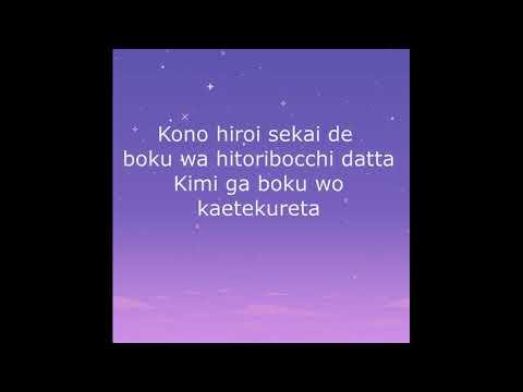 Shota Shimizu (清水 翔太) Kimi ga Suki (君が好き) Lyrics romaji