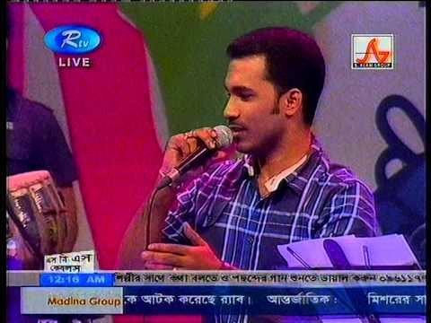 Badhon and Opu, Close up 1, RTV Live Part 1