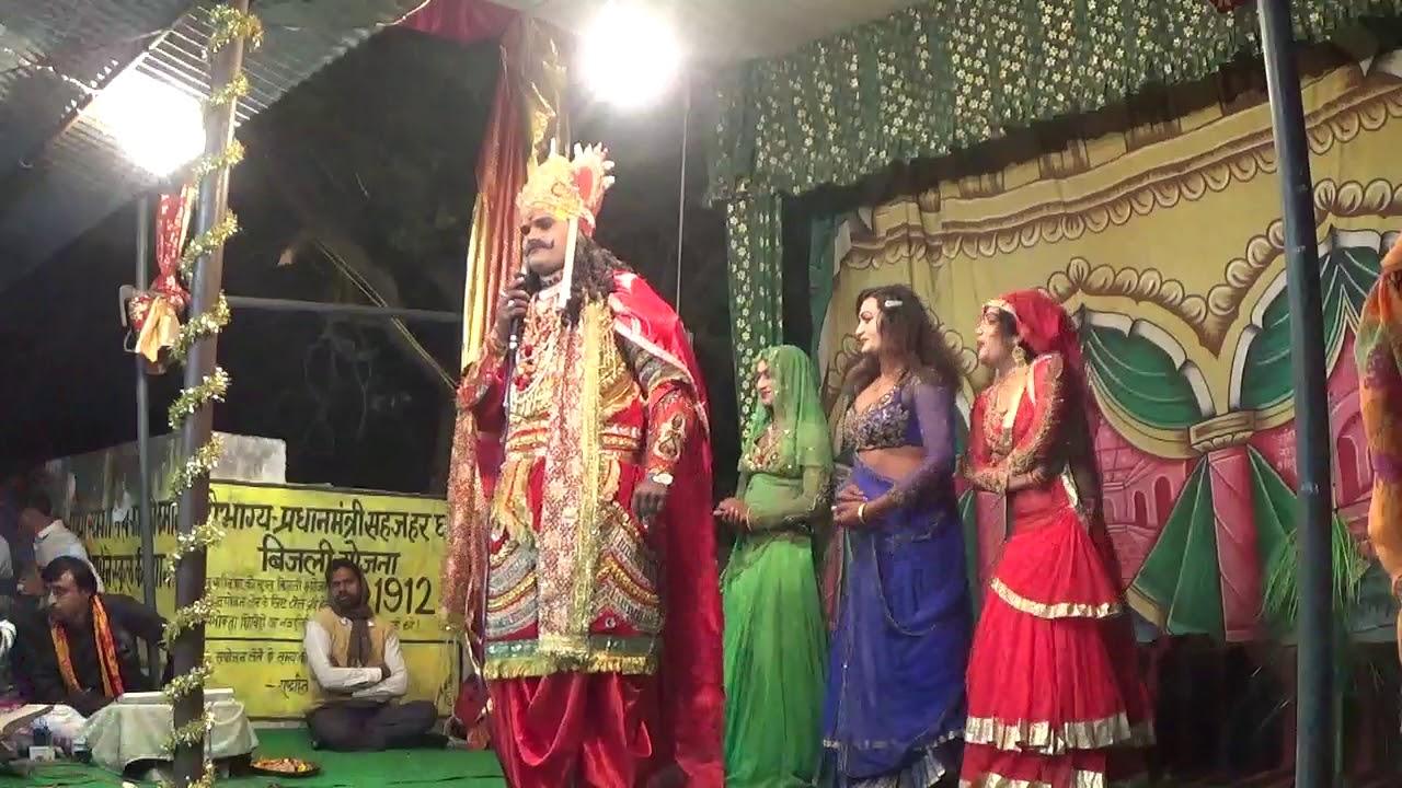 बरहारा रामलीला सखियां एवम् जनक जी