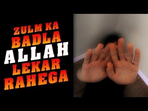 Zulm Ka Badla Allah Lekar Rahega By Shaikh Arshad Sikrawi