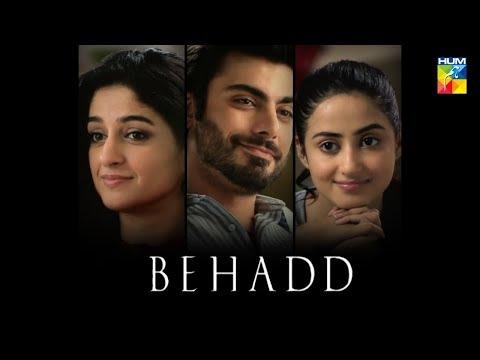 Behadd | Telefilm | HUM TV