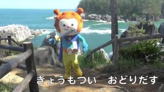 ホヤぼーや体操(PV)