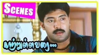 Kaatrulla Varai Tamil Movie | Scenes | Pranathi insults Jai Akash | Rajesh | Pandu