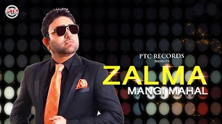 Zalma-Full Video I Mangi Mahal I 2015 Punjabi Song I PTC Motion Pictures