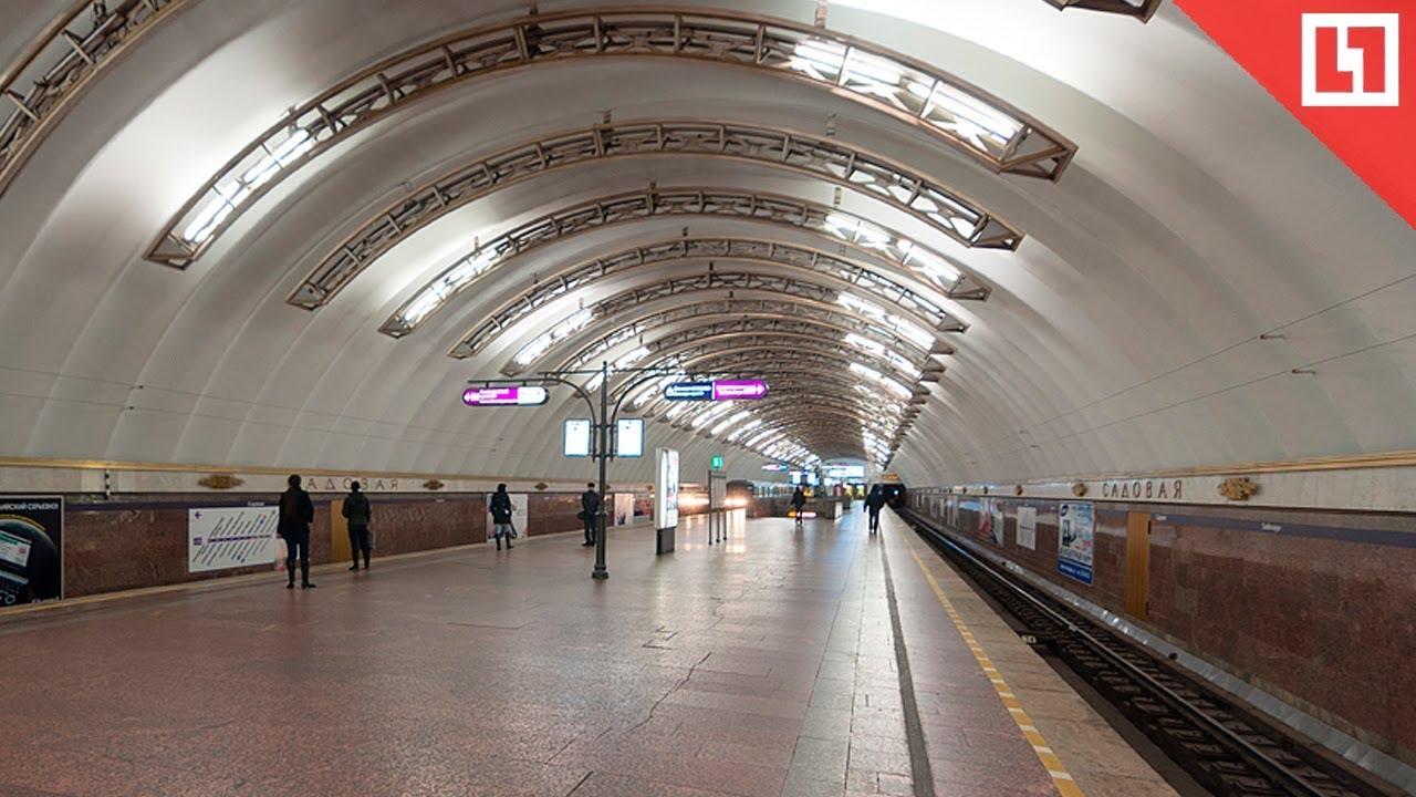 Любовная драма в питерском метро