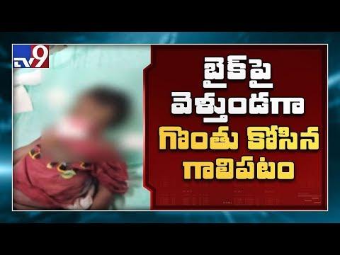 Manja Thread Kills 3-year-old Boy In Guntur - TV9