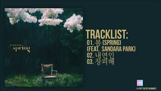 "Baixar Park Bom - ""Spring"" | 1st Single Album — TRACKLIST"