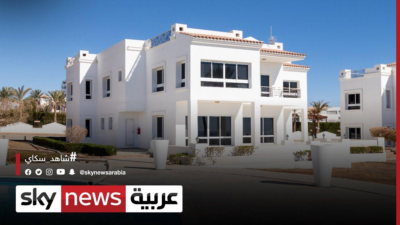 سهر الدماطي: مبادرة التمويل العقاري في مصر ستمكن المواطن من شراء منزله بالتقسيط المريح | #الاقتصاد  - 02:54-2021 / 6 / 10