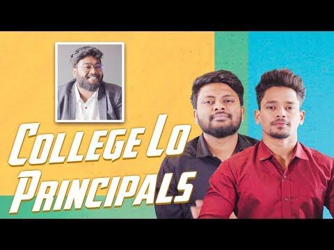 College lo Principals | Mehaboob Dilse | Don Prudhvi