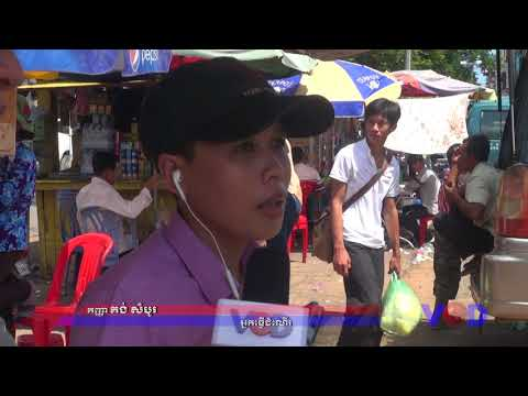 Transportation Over Price During Pchum Ben Days