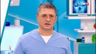 Доктор Мясников о гастрите: нужно ли дробное питание?