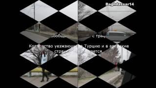 ПРОСТИТУЦИЯ В АРМЕНИИ.