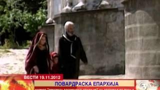 Video Пресвета богородица спаси не - Македонски филм download MP3, 3GP, MP4, WEBM, AVI, FLV Oktober 2018