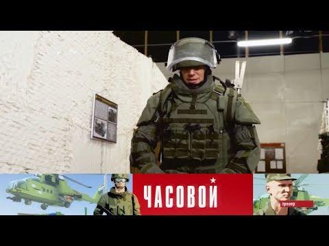 По армейской моде. Часовой. Выпуск от 22.03.2020