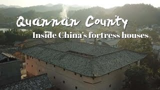 The Fortress Houses of Quannan, China