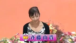 斉藤由貴とタモリ ダイエット話