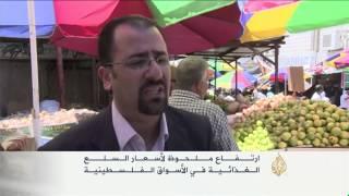 ارتفاع أسعار السلع الغذائية بالأسواق الفلسطينية