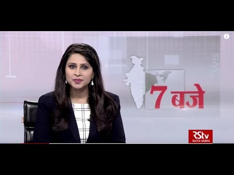 Hindi News Bulletin | हिंदी समाचार बुलेटिन – August 05, 2019 (7 pm)