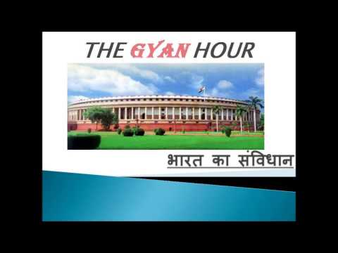 THE INDIAN CONSTITUTION(part 1)-Development process in HINDI