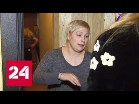 Опекуны погибшего в Подольске трехлетнего ребенка задержаны - Россия 24