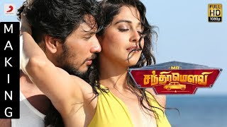 Mr. Chandramouli - Making Video | Karthik, Gautham Karthik, Regina | Sam C.S | Thiru | Dhananjayan