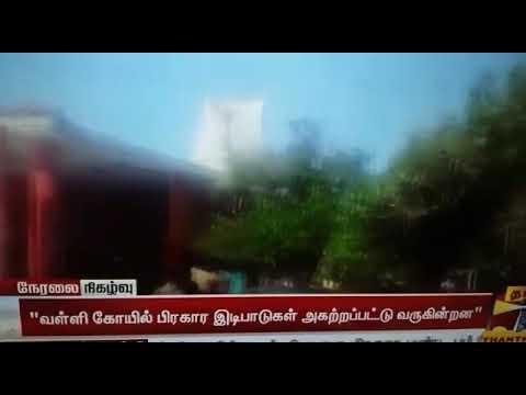 thiruchendur murugan temple broken pillar 