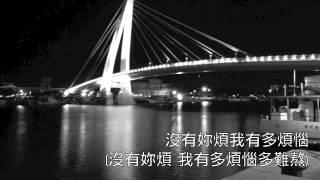 周杰倫 - 開不了口 (Cover)