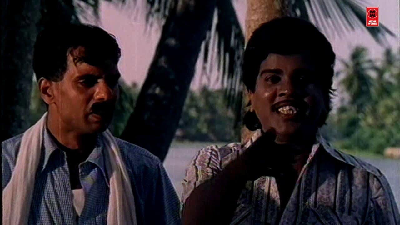 Download Muthuchippikal | Malayalam Full Movie | Malayalam Old Movies | Super Hit Malayalam Movie
